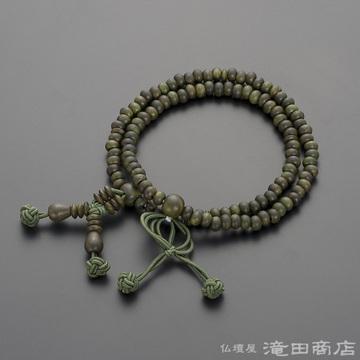 特選腕輪念珠 108珠 浄土真宗用 緑檀(生命樹)