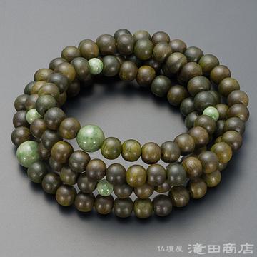 特選腕輪念珠 108珠 4重 緑檀(生命樹)独山玉仕立
