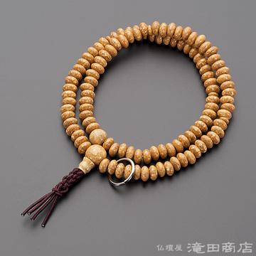 特選腕輪念珠 108珠 曹洞宗用 天竺菩提樹