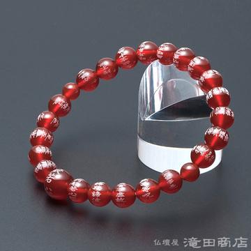 特選腕輪念珠 般若心経彫りブレス メノウ 8mm玉