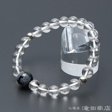 特選腕輪念珠 般若心経彫りブレス (1珠彫り) 親珠黒オニキス 本水晶 8mm玉 2天純銀