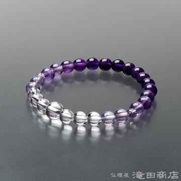特選腕輪念珠 紫水晶 グラデーション 7mm玉