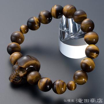 特選腕輪念珠 骸骨彫り(髑髏彫り) 虎目石 12mm玉