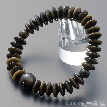 特選腕輪念珠 金黒曜石(ゴールデンオブシディアン) 平玉 12×5mm玉