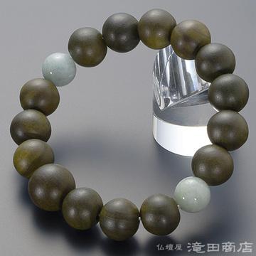 特選腕輪念珠 緑檀(生命樹) 2天ビルマ翡翠 14mm玉