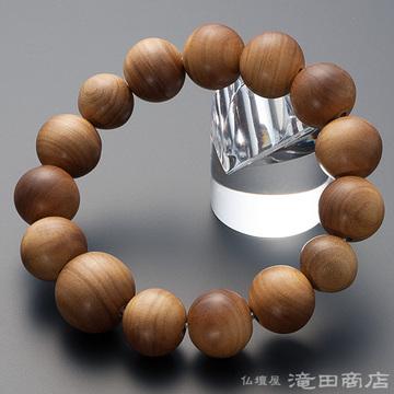 特選腕輪念珠 インド白檀 16mm玉