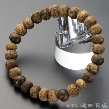 特選腕輪念珠 極上 伽羅(きゃら) 9mm玉 B
