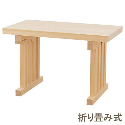 折り畳み式八足台(八脚案)(木印) 高さ1尺1寸6分×巾1.8尺 kami0491-01