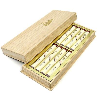 進物用線香 好文木 桐箱入、短寸8把詰