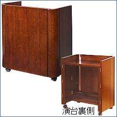 演台(講演台・説教台) 折畳式キャスター付 ZR-770型