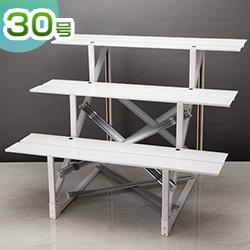 盆棚(精霊棚)・お盆用スチール祭壇 布なし30号3段 6833
