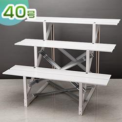 盆棚(精霊棚)・お盆用スチール祭壇 布なし40号3段 6843