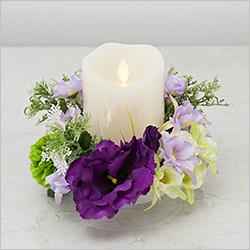 【仏壇用のミニ仏花・造花】モダン仏花 LEDキャンドルアレンジ パープル(コードレス)