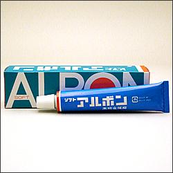 金属磨き「ソフトアルボン」