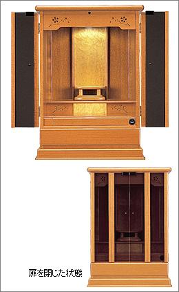 小型モダン仏壇 ノーム ナチュラル(ブロンズ色アクリルガラス扉)