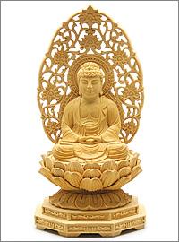 釈迦如来(曹洞宗・臨済宗)ミニ仏像 榧製