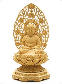 座阿弥陀如来(天台宗)ミニ仏像 榧製