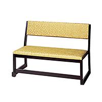 背付二人用椅子(本堂用長椅子) R-206(木製)