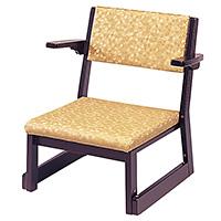 肘付本堂用お詣り椅子 R-103E(木製)