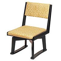 回転式本堂用椅子 R-602(木製)