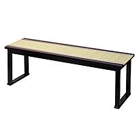 組立式三人掛椅子(畳縁付) R-405(木製)
