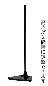 コンパクト掛軸飾り台(掛軸スタンド)