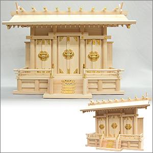 神棚(お宮) 通し屋根三社(大)