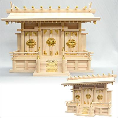 神棚(お宮) 通し屋根三社(中)