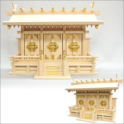 神棚(お宮) 通し屋根三社(小)