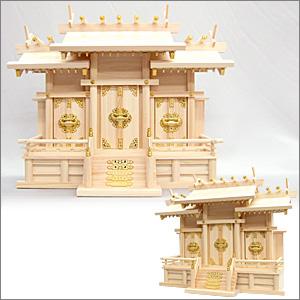 神棚(お宮) 屋根違い三社(中)