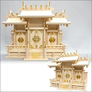 神棚(お宮) 屋根違い三社(小)