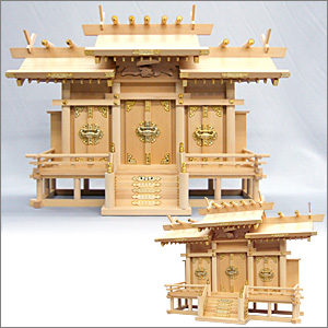 神棚(お宮) 椽束造り屋根違い三社