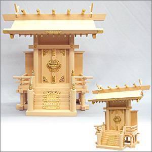 神棚(お宮) 椽束造り神明一社