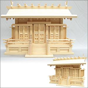 神棚(お宮) 唐戸通し屋根三社(小)