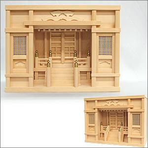神棚(お宮) 箱型高欄宮 1.5尺