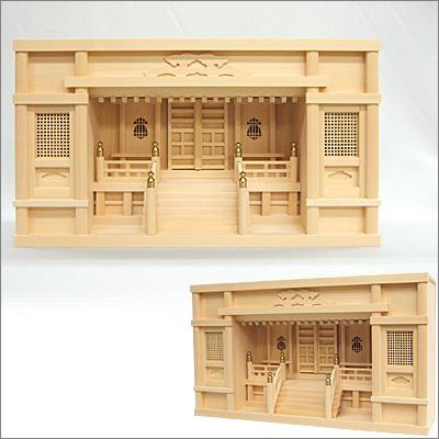 神棚(お宮) 箱型高欄宮 2尺