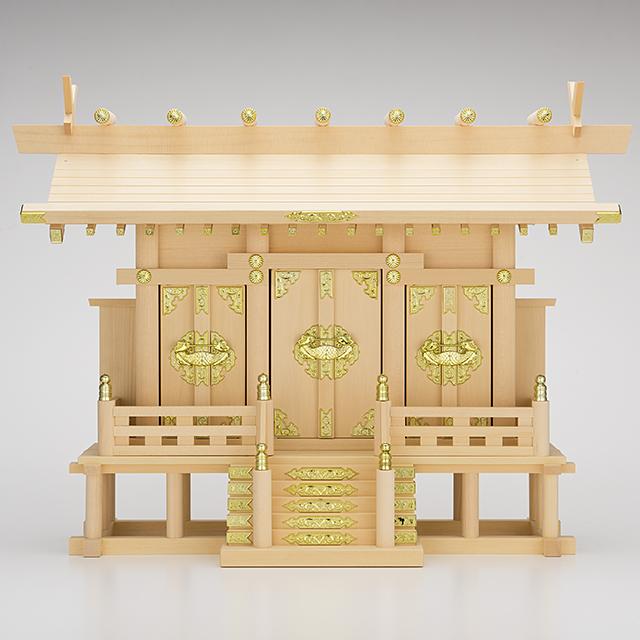 神棚(お宮) 椽束造り通し屋根三社