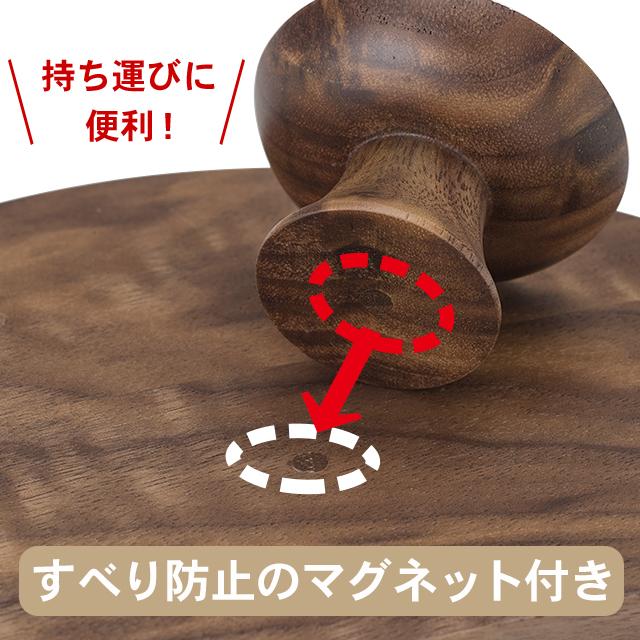 モダン仏膳 ウォールナット無垢 5寸
