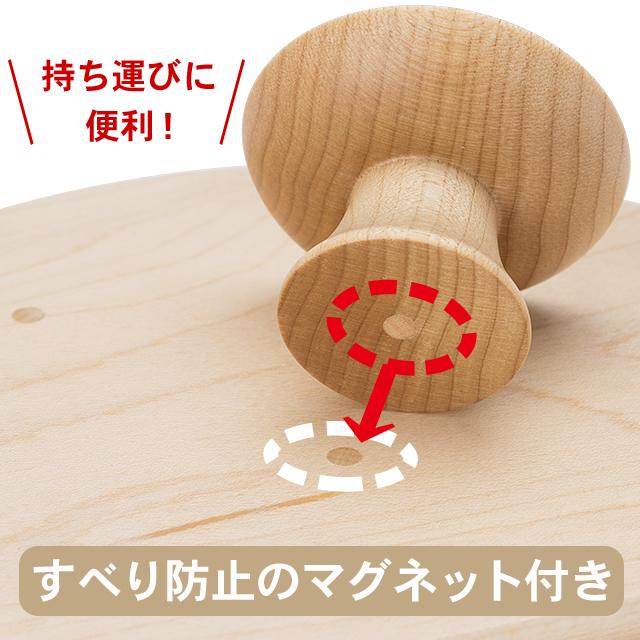 モダン仏膳 メープル無垢 5寸