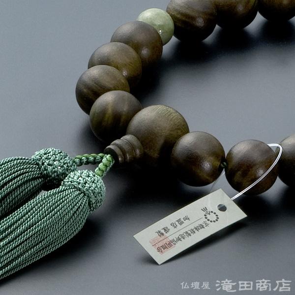 大特価京念珠◆男性用数珠 緑檀(生命樹) 2天独山玉 18玉【数珠袋付き】