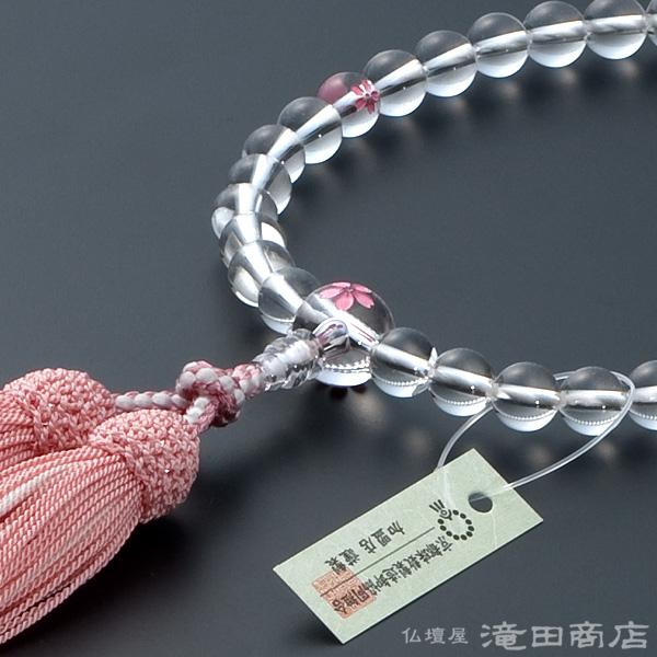 大特価京念珠◆女性用数珠 本水晶 桜彫り 8mm玉【数珠袋付き】