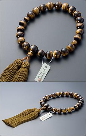 大特価京念珠◆男性用数珠 虎目石 22玉【数珠袋付き】