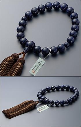 大特価京念珠◆男性用数珠 紫金石 20玉【数珠袋付き】