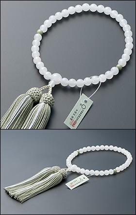 大特価京念珠◆女性用数珠 白オニキス 2天独山玉 7mm玉【数珠袋付き】