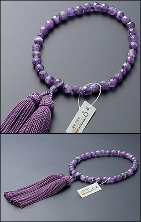 大特価京念珠◆女性用数珠 石英 アメジスト 切子カット【数珠袋付き】