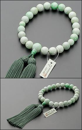 大特価京念珠◆男性用数珠 極上 糸魚川翡翠 22玉【数珠袋付き】【1点モノ】