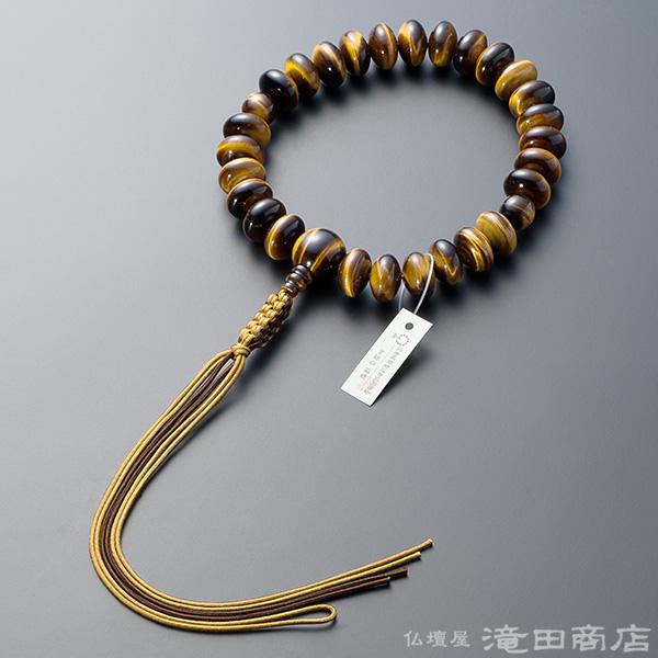 浄土真宗用本式数珠【男性用】 虎目石 みかん玉 27玉
