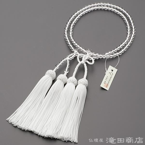 浄土真宗用本式数珠【女性用】 本水晶 8寸