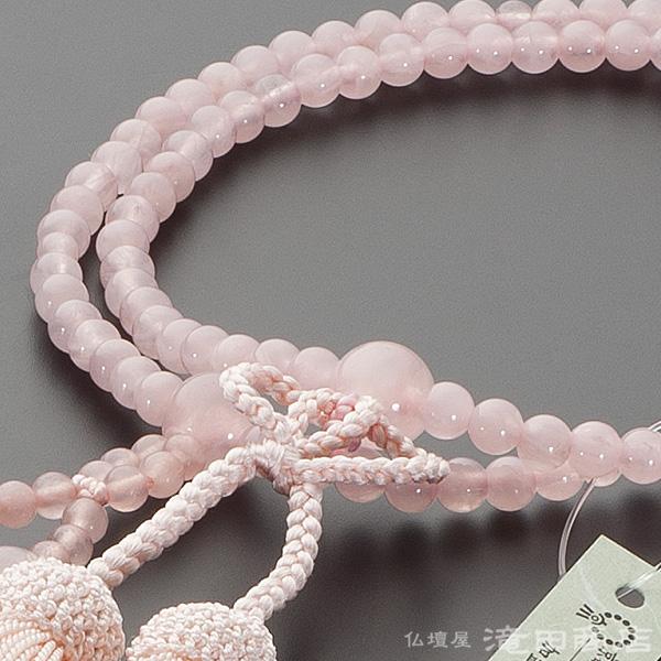 浄土真宗用本式数珠【女性用】 紅水晶 8寸