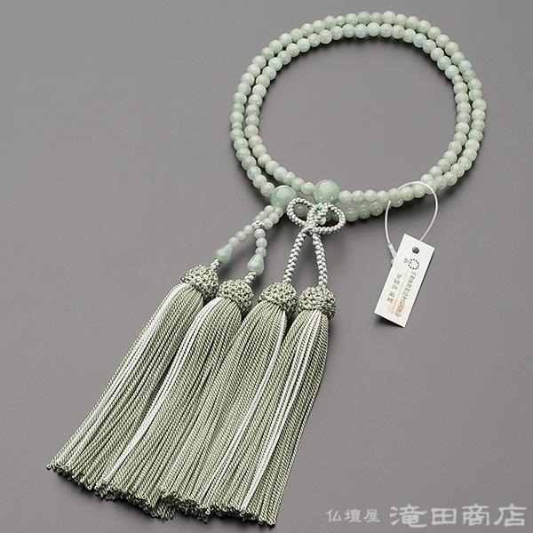 浄土真宗用本式数珠【女性用】 ビルマ翡翠 8寸